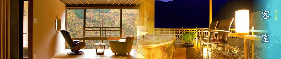 ホテル祖谷温泉|客室