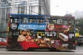 香港で祖谷温泉のラッピングトラムが走ってます♪