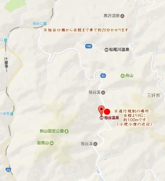 祖谷温泉 map