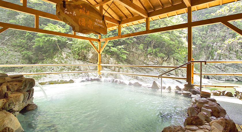 Hot Spring Baths