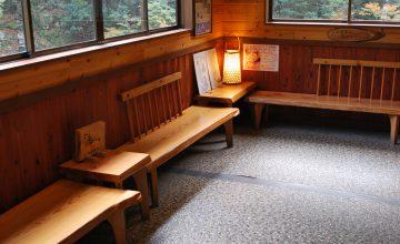 ケーブルカー待合室