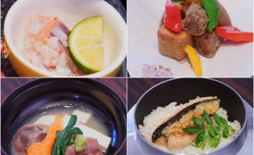 【1日2組限定】~大歩危祖谷 千年の饗膳~伝統の美食×阿波牛×ジビエ料理