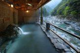 【掲載されました】温泉の魅力を発信するオトコロドットコムに掲載されました♪